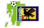 九州サッカーリーグ
