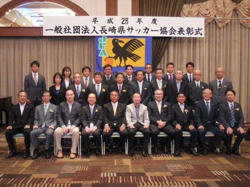 サッカー 長崎 協会 県